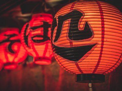 Close up of red Japanese lanterns